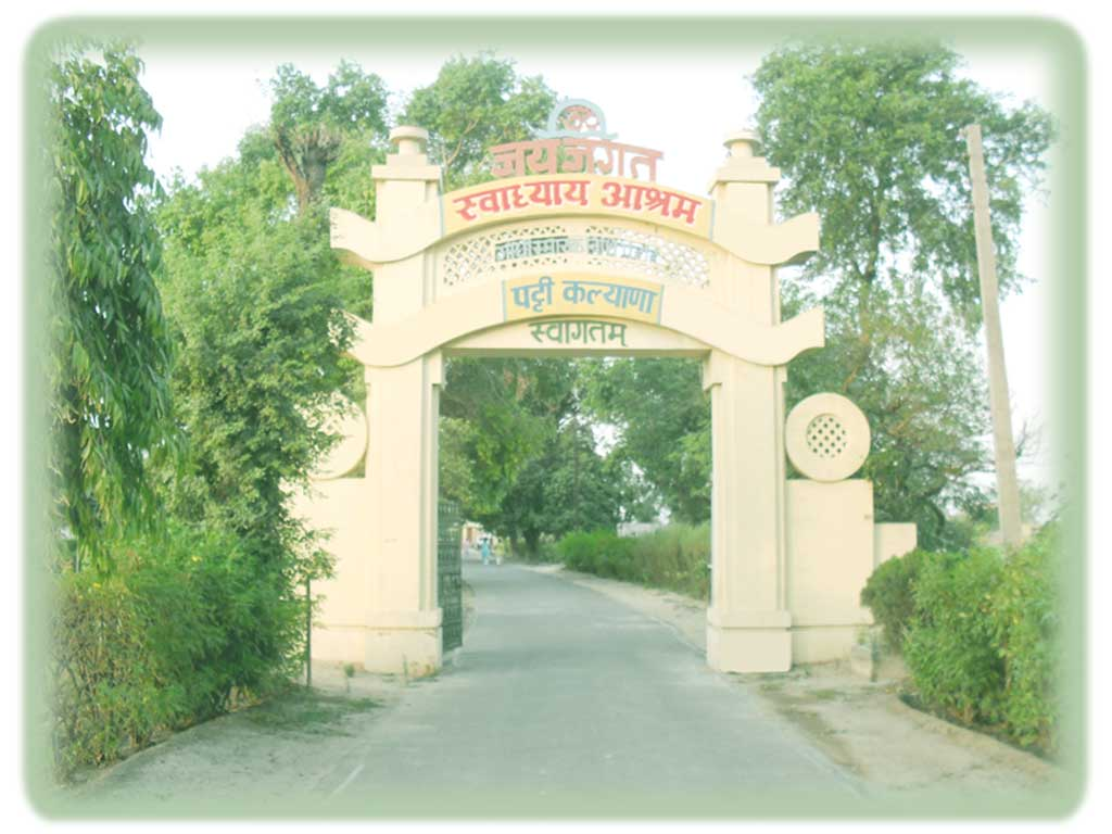 Main Gate of Swadhyay Ashram